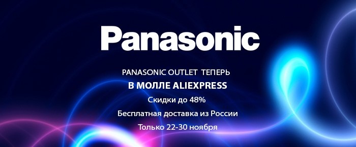 Panasonic Outlet